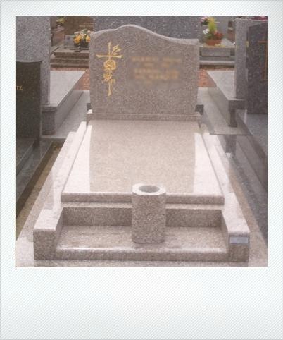 Pose de pierre tombale dans le 62 pas de calais e for Pierre de baviere prix